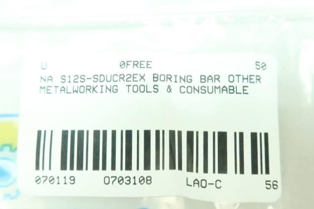 S12S-SDUCR2EX BORING BAR