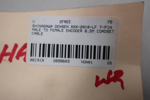 SHINAGAWA DENSEN SSX-2010-LF 7-PIN MALE TO FEMALE COUPLER ENCODER CABLE 6.5M