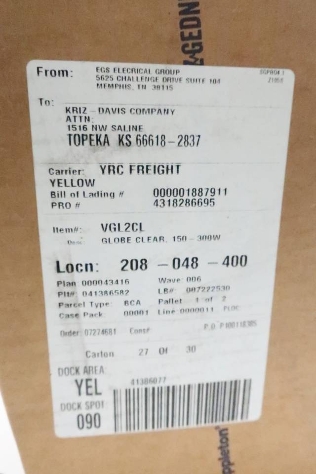 APPLETON VGL-2CL ROUND LAMP CLEAR GLASS GUARD 150-300W