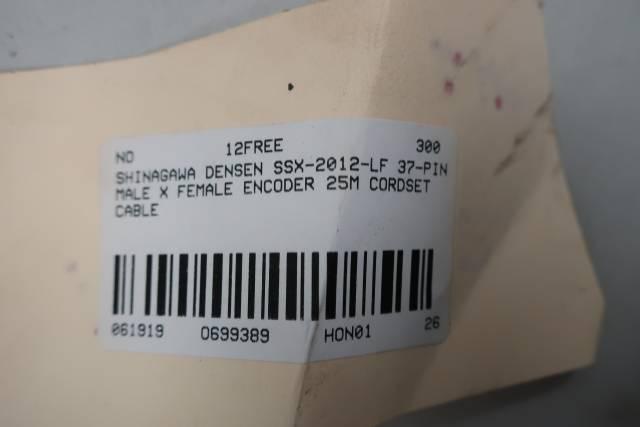 SHINAGAWA DENSEN SSX-2012-LF 37-PIN MALE X FEMALE ENCODER CABLE 25M