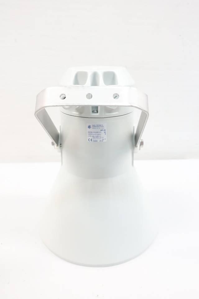 GAI-TRONICS HP-30 INDUSTRIAL HORN LOUD SPEAKER 30W 8OHM